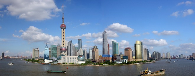 Shanghai Global Executive MBA